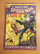 MARVEL: AMAZING SPIDER-MAN #102, 2ND MORBIUS, HOT BOOK, 1971, FN+ (6.5)!!!