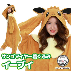 SAZAC Pokemon Eevee Halloween Costume Eievui Free Shipping From Japan NEW F/S