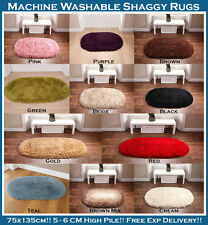 Acrylic Solid Pattern Rugs