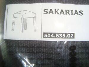IKEA SAKARIAS Cover - SPORDA Dark Gray Sakarias Stool Slipcover NEW 504.635.02