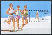 Belgio 1988 Mi. Bl.58 Foglietto 100% ** Sport