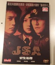 JSA Joint Security Area - Modern DVD Region 3 - Thriller / Korea