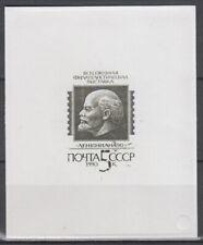 Russia Sc5884 Lenin, Painting, LENINIANA 90 Philatelic Exhibition, Die Proof