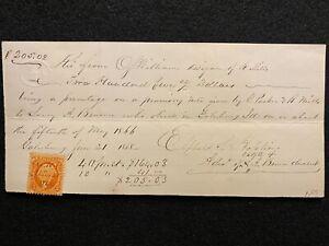1866  *POST CIVIL WAR* GALESBURG, ILLINOIS $205.03 PROMISSORY NOTE+SCOTTS# R15C!