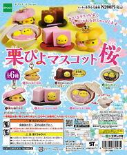 Chestnut Piyo Mascot Sakura Complete 6pcs - Epoch  , h#2