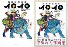 Kazue Kato Art Collection IROIRO Art Book 150 Pg Blue Exorcist + Shueisha New