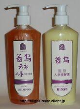 GUIHUA Herbal Shampoo (250ml / pc) x3 and GUIHUA Aloe Herbal Rinse (250ml /pc)x3