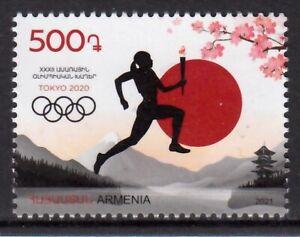 ARMENIA 2021 TOKYO OLYMPICS JEUX OLYMPIQUES OLYMPISCHE SPIELE [#2104]
