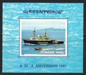 Romania 1997 MNH Sc 4145 Mi Block 306 Greenpeace.Fleet of ships