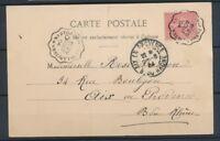 1904 CP obl Convoyeur Ligne Martigues au pas des Lanciers BDR (12) Sup. P4035