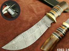 ALISTAR HANDMADE BEAUTIFUL DAMASCUS BOWIE HUNTING KNIFE W/SHEATH (4361-14