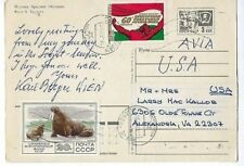 Moscow Russia, Uprated Airmail Postal Card to Alexandria Virginia