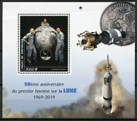 Space Stamps 2019 MNH Apollo 11 Moon Landing 50th Anniv 1v S/S