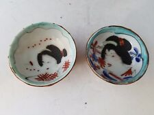 Antique Vtg Porcelain 2 Sake Cups wraped bamboo wicker Hand Painted Geisha 2.5""
