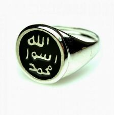 Islamic Men Ring, Seal of Prophet Muhammad (SAW) Allah, Rasool, Silver, Milaad,
