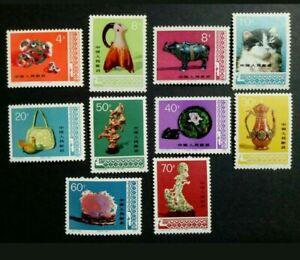 1978 CHINA T29 ARTS & CRAFTS SET MNH VF Stamps 10 pcs full set