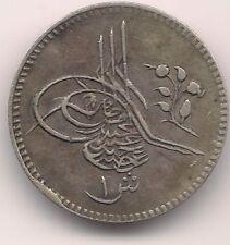 Stempelglanz Münzen Aus ägypten Den Arabischen Staaten Günstig
