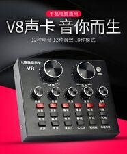 V8 Sound Card with 12 Sound Effects Dual Mobile for IOS Android Phones