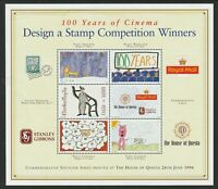 1996 100 YEARS OF CINEMA DESIGN A STAMP COMPETITION SHEET MNH UNMOUNTED MINT