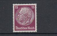 Deutsches Reich Michel-Nr. 488 ** postfrisch - geprüft Schlegel BPP
