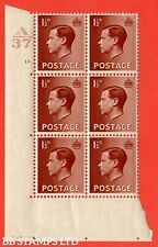 """Sg. 459. P3. 1½d Red-brown. A superb Unmounted Mint """" Control A37 cylin B42482"""