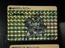SD GUNDAM SUPER DEFORMED CARD CARDDASS PRISM CARTE 370 BANDAI JAP 1990 G++>EX++