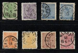 Sweden Sc 6-12 1858 -1861 Coat of Arms stamp set used  Free Shipping