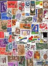 Israele 1000 francobolli diversi