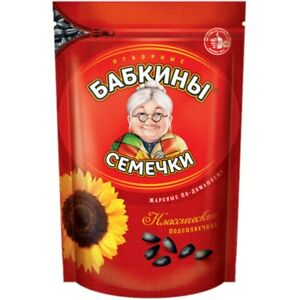 Бабкины семечки Russian Roasted Sunflower Seeds Unsalted Babkini