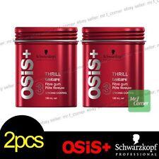 Schwarzkopf OSIS+ THRILL Fibre Elastic Gum Strong Control Hair Styling 100ml 2pc