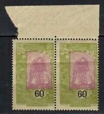 1923 - Côte Des Somalis - Colonies Francaises - 2x Timbres Neufs - Y/t.112