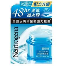 Neutrogena Hydro Boost Water GEL 50g 48 Hours Hydrating