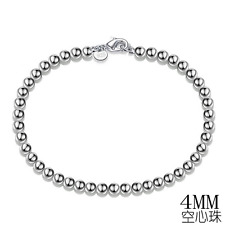 925 Silver Charm Women Hollow Beads Bracelet Bangle Chain Wristband Jewelry 4MM