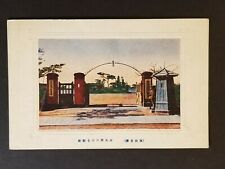 1919 Hamamatsu Japan to Dayton Ohio USA Illustrated Scenic Postcard Cover