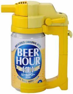 Takara Tomy Beer Hour Beer Can Dispenser Foam Head Maker From Japan