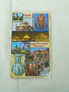SET SOUVENIR MONNAIES EGYPTE