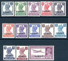 KUWAIT-1945 Set of 13 Values Sg 52-63 LIGHTLY MOUNTED MINT V17191
