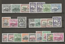 More details for guyana 1967/8 sg 420/40 used cat £35