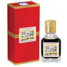 Oriental Jannat Al Firdaus 9ml Unisex CPO By Swiss Arabian U.A.E