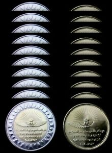 EGYPT Coin 10 (x) 2 Pcs SET,50 Piastre + 1 Pound 2021,Pharaohs Golden Parade,UNC