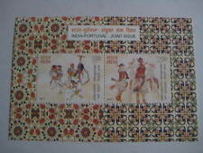 Beautiful 2017 India-Portugal Joint Issue Miniature Sheet - Limited Edition