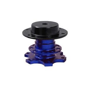 Steering Wheel Quick Release Snap Off Hub Adaptor for Boss Kit Universal - Blue