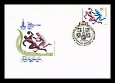 DR JIM STAMPS HANDBALL OLYMPICS FDC USSR RUSSIA EUROPEAN SIZE COVER