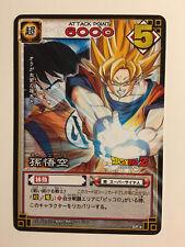 Dragon Ball Z Card Game Promo SP-4