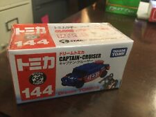Takara Tomy Captain Cruiser Dream Tomica #144