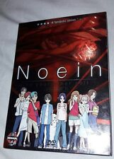 Noein - To Your Other Self: Volume 1 DVD Special Edition NEW & SEALED