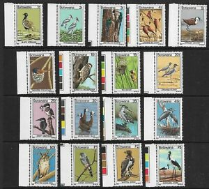 Botswana 1978 Birds Marginal Set superb MNH 1t to P5