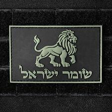 Zahal Black Keeper Of Israel PVC Rubber Patch - PA-keepr-BK