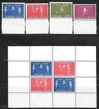 SURINAME 1964 CHILDREN PLAYING SC # B108-B111, B109A MNH
