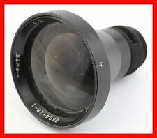 @ LOMO 28 28mm f/2 Optical Block MODEL: 4-28-1 YEAR: 1977 FOR: OCT18 OCT19 @